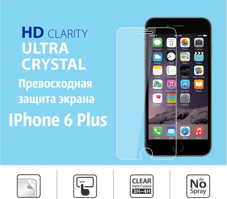 Защитная пленка для iPhone 6 plus Ultra Crystal