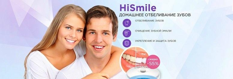 Спасаем зубы после праздников: как вернуть улыбке свежесть